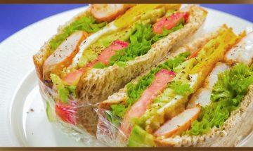 Sunshine Bakeries_Cajun shrimp and Avocado Oat Sandwich_1200 x 460